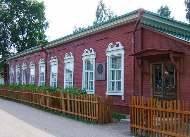 Музей Александра Сергеевича Пушкина