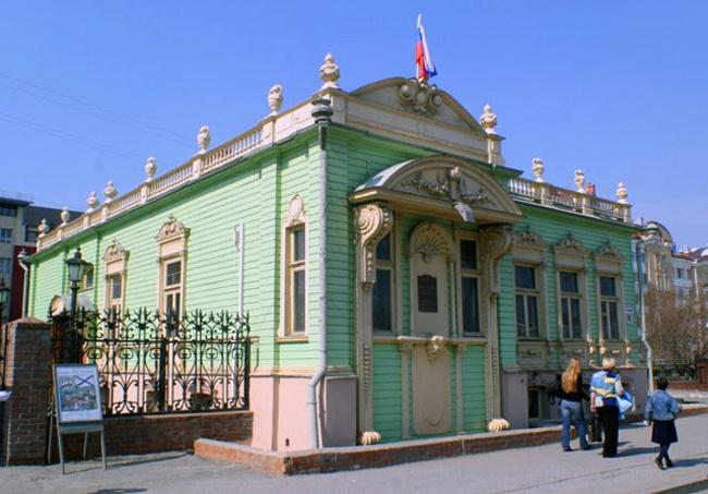 Дом-музей Машарова