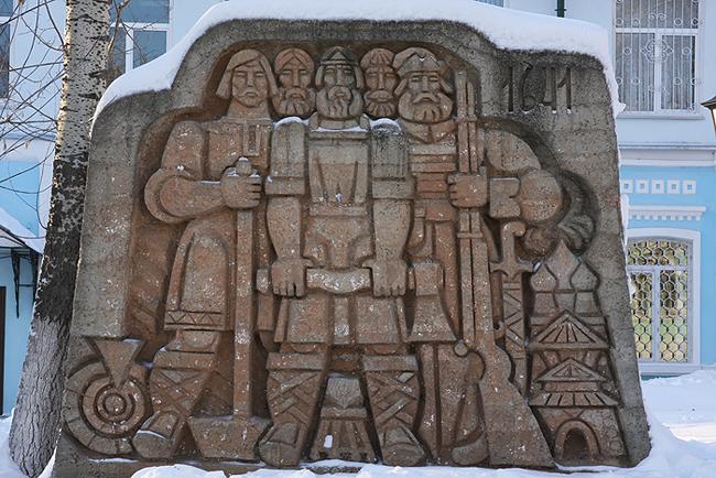 Памятник основанию крепости Саранск