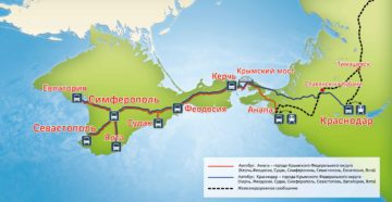 Маршрут до городов Крыма от Анапы и Краснодара