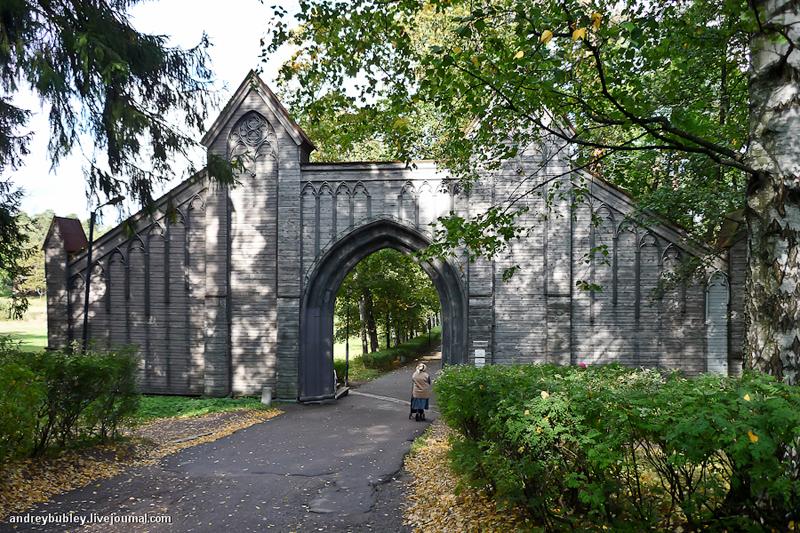 Ворота парка Монрепо