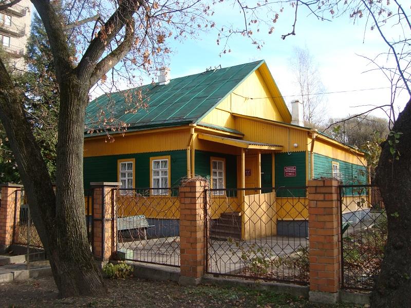 Дом-музей академика Виноградова