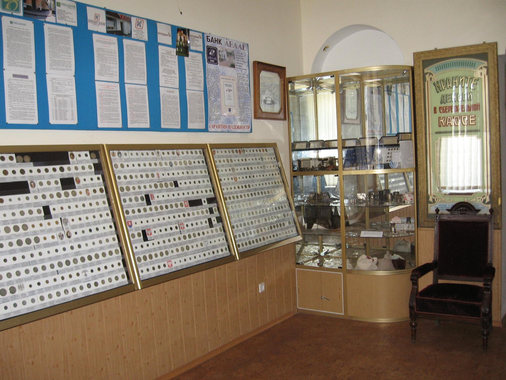 Музей денег внутри