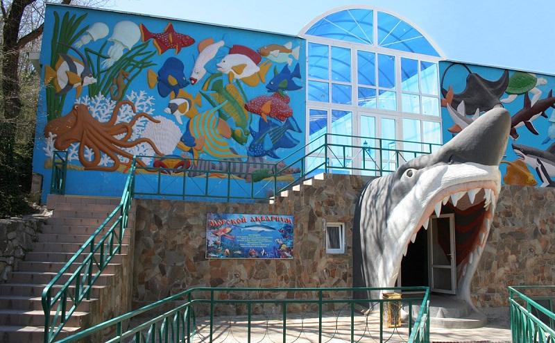Ялтинский зоопарк с аквариумом