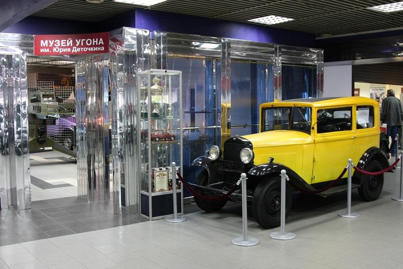 Музей автоугона в Банрауле