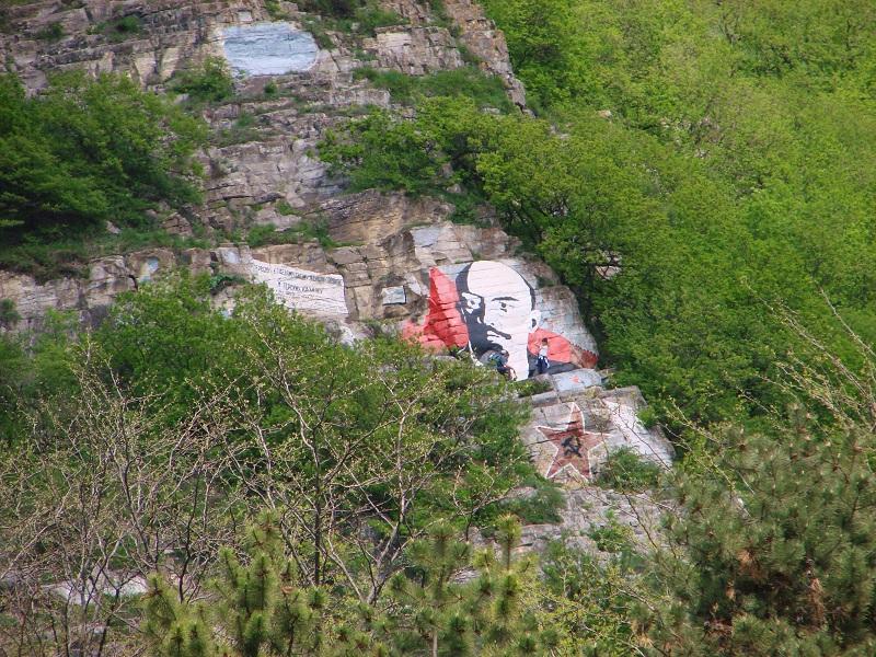 Гора Машук портрет