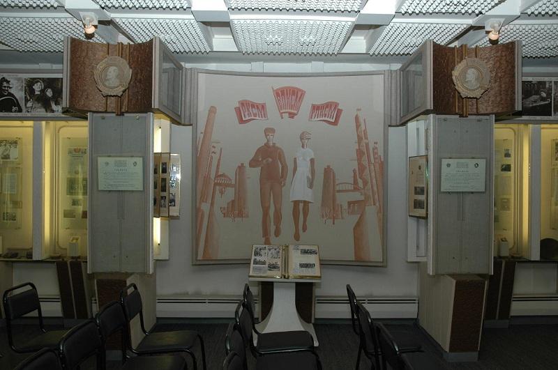 Историко-мемориальный музей-заповедник