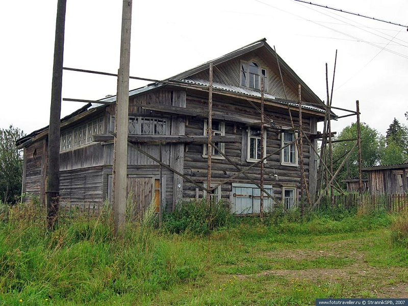 Купеческий дом Петрова