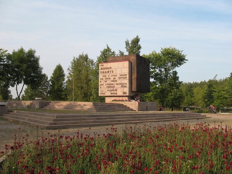 Мемориала Невский пятачок