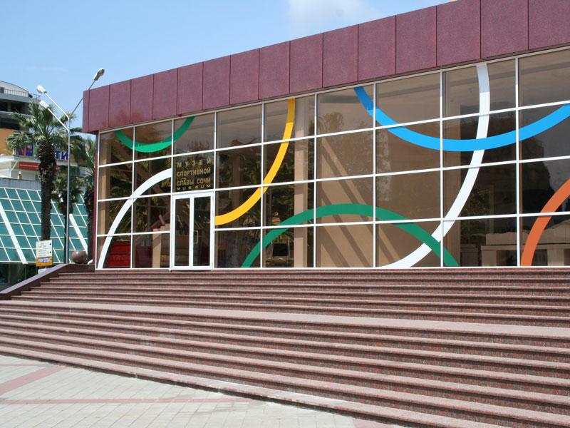 Музей спортивной славы вид