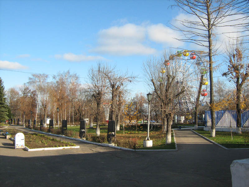 Окский парк