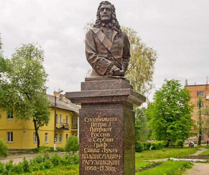 Памятник Савве Рагузинскому