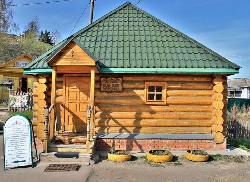 Село Карачарово источник