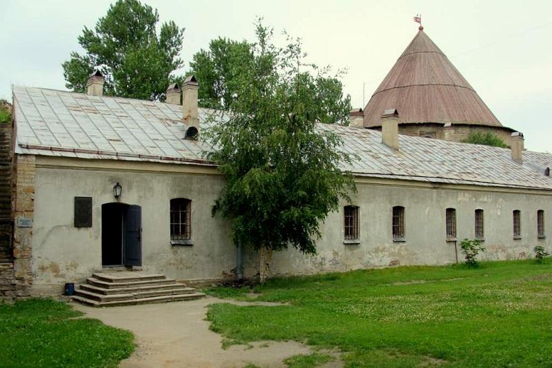 Старая тюрьма