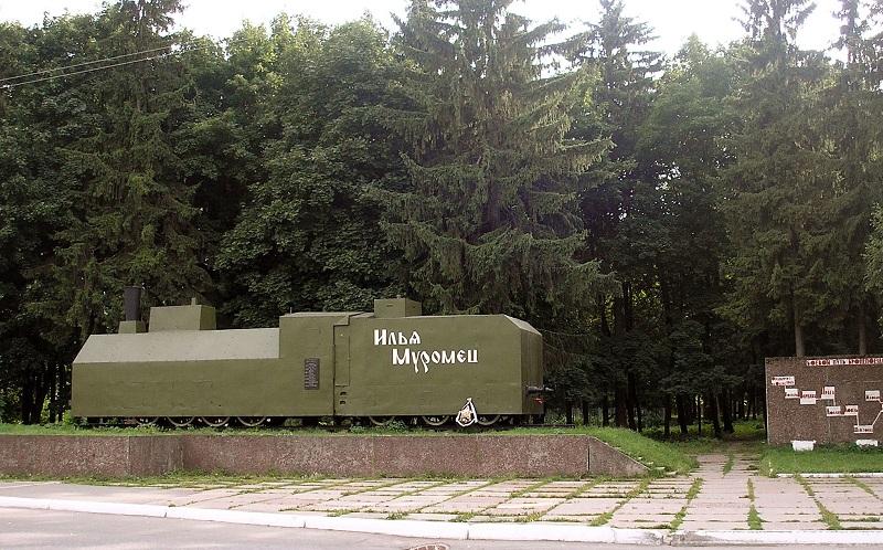 Вокзал бронепоезд