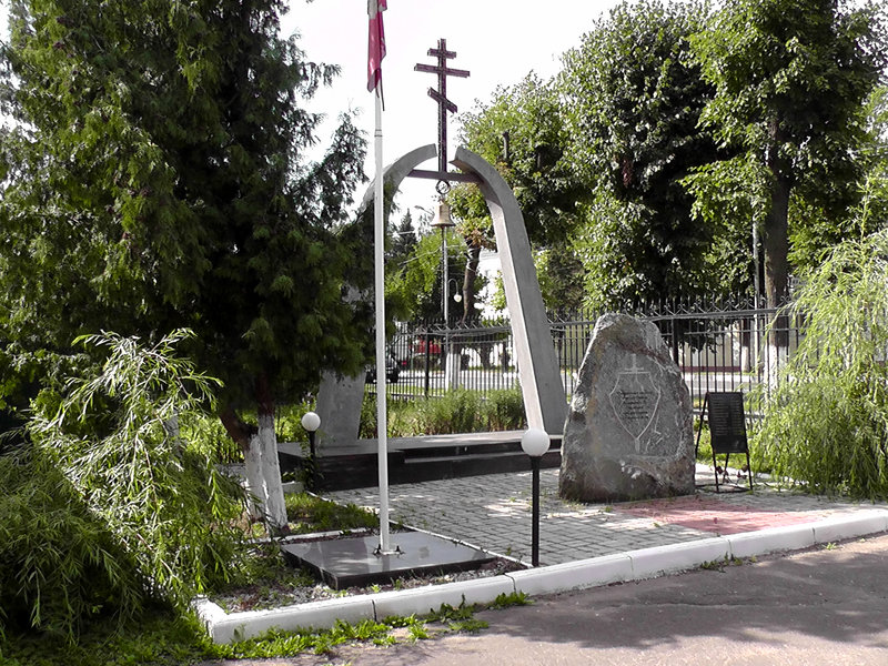 Музей истории Рузской милиции вид