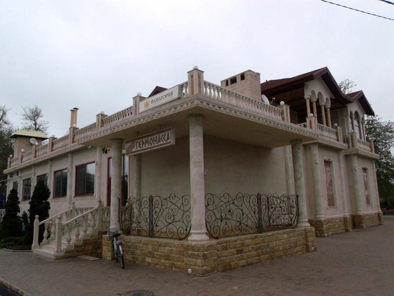 Музей виноделия вход