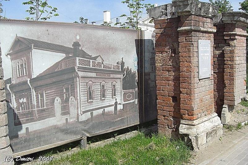 Памятное место Чехова
