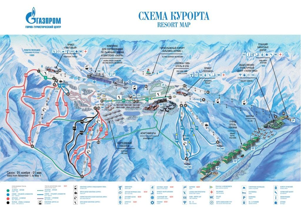 Газпром-Лаура: схема трасс
