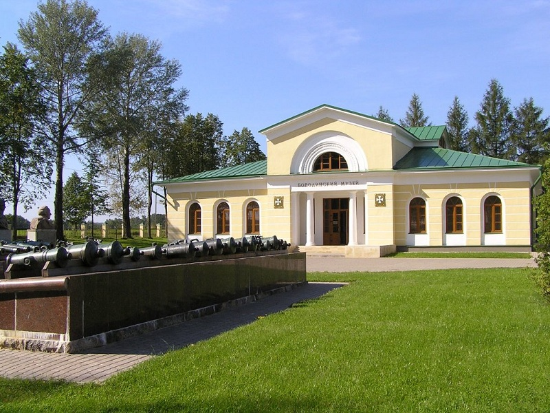 Музей-заповедник Бородино музей