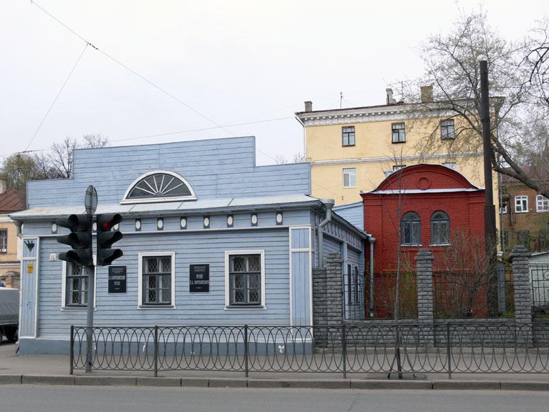 дом-музей Боратынского