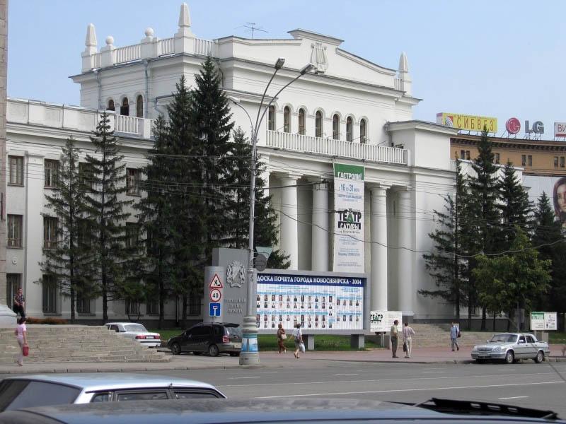 Дом Ленина