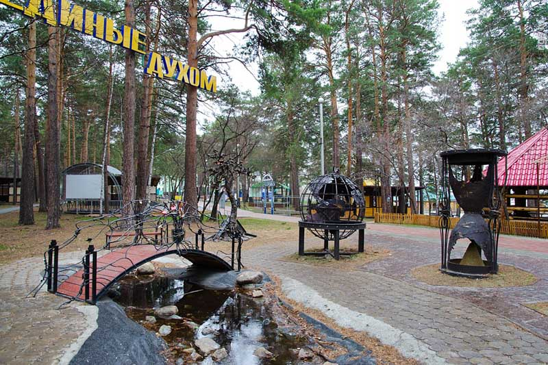 Парк культуры и отдыха Заельцовский