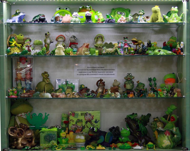 Музей Царевна-лягушка