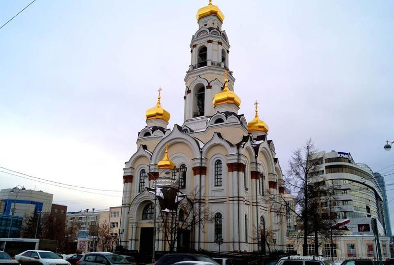 Максимилиановская церковь (Большой Златоуст)