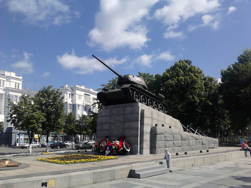 Сквер танкистов