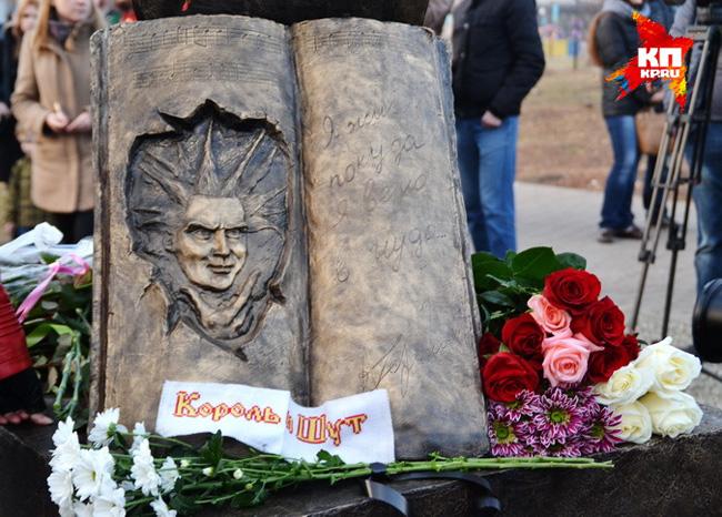 Памятник Горшку