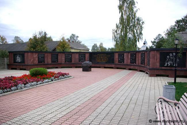 Мышкинский Мемориал Победы
