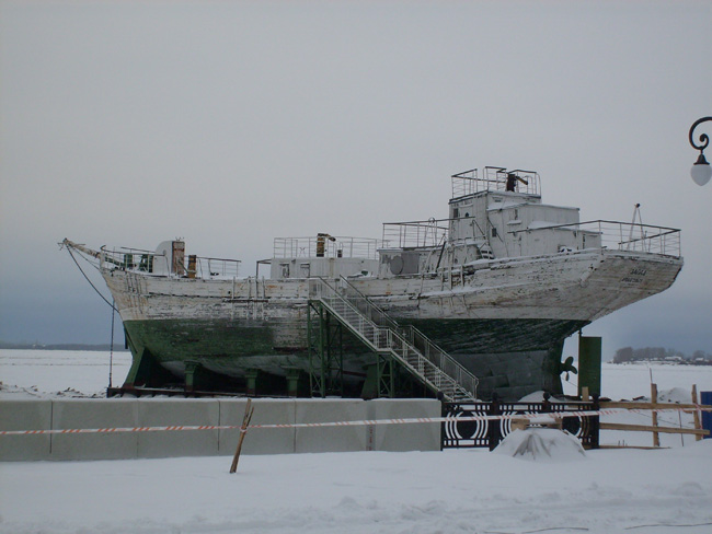 Экспонат Северного морского музея