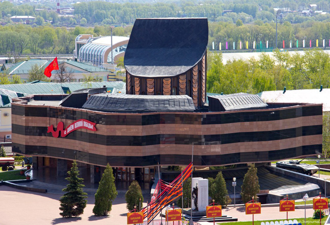 Мемориальный музей военного и трудового подвига