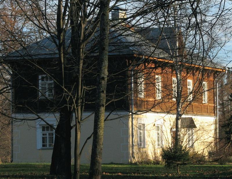 Дом Павловского дворцового правления