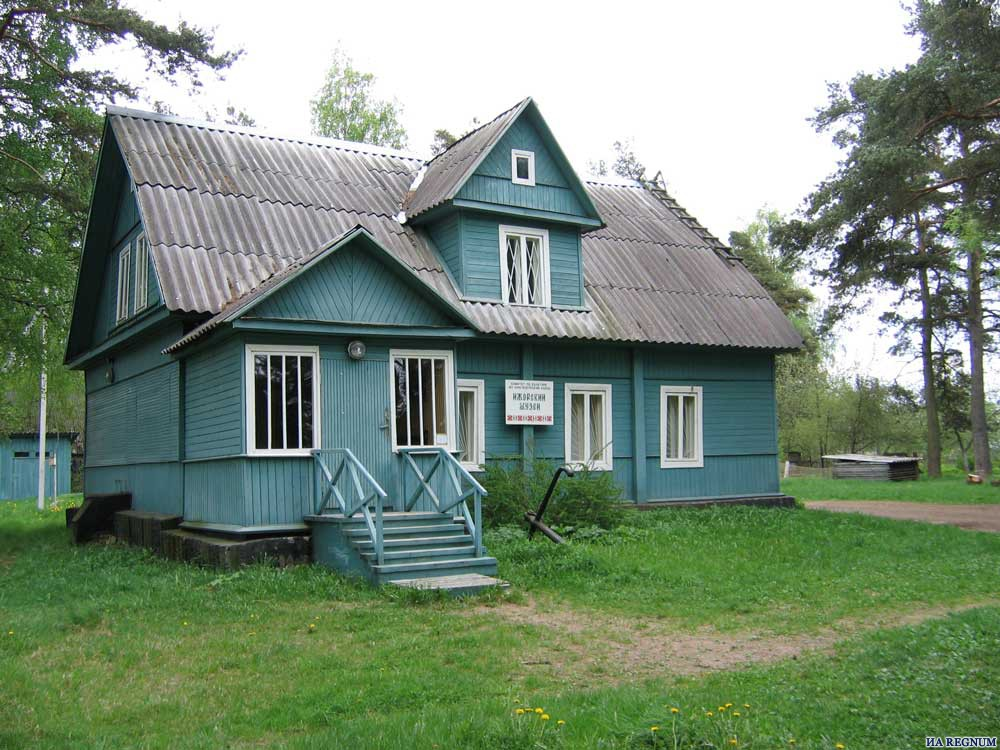 Ижорский народный музей