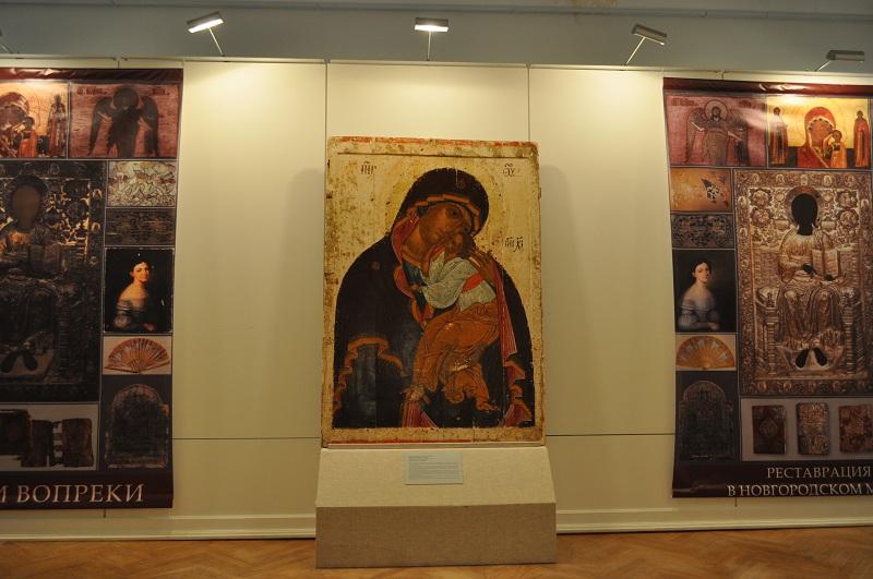 Музей древнерусского искусства икона