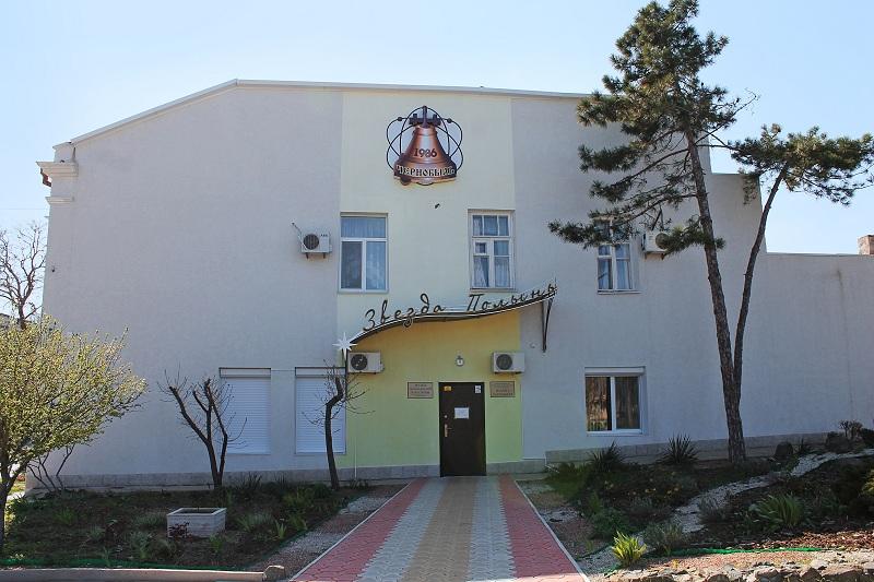 Музей героев Чернобыля