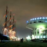 Новороссийск за один день: главные достопримечательности и развлечения