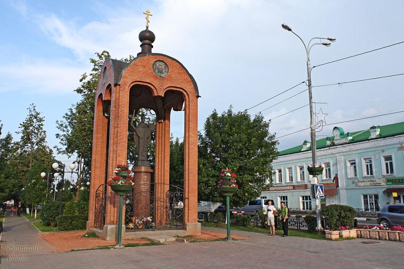 Памятник Святому Николаю Чудотворцу
