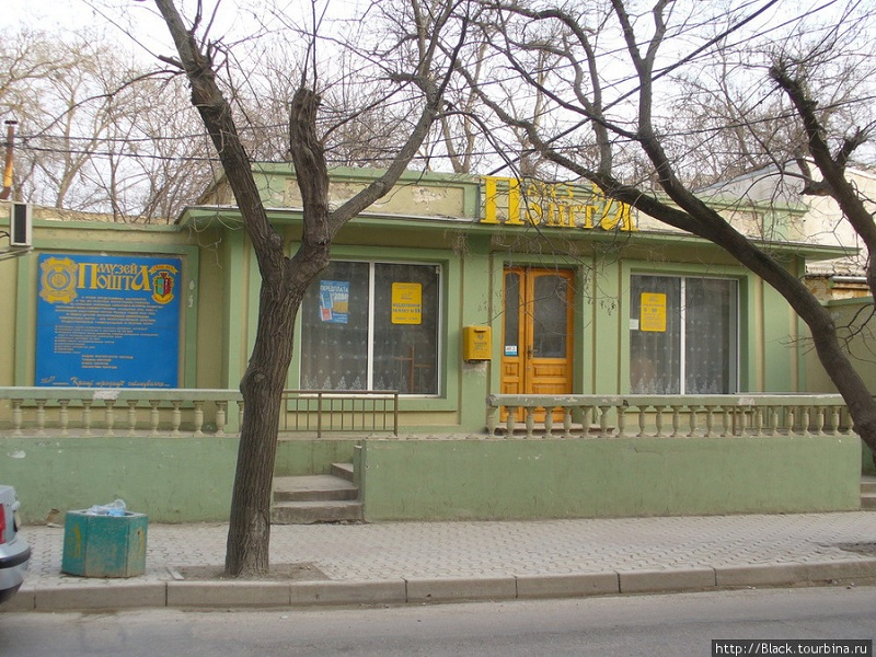 Почта-музей