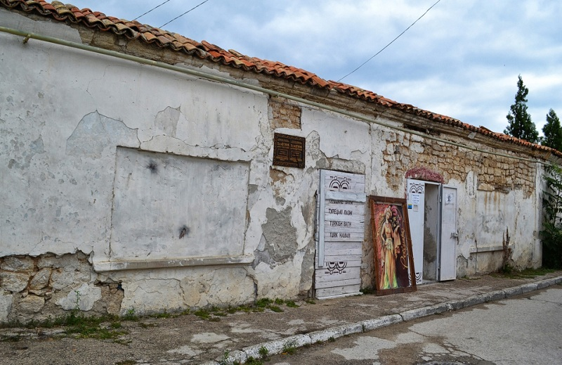 Турецкие бани вид
