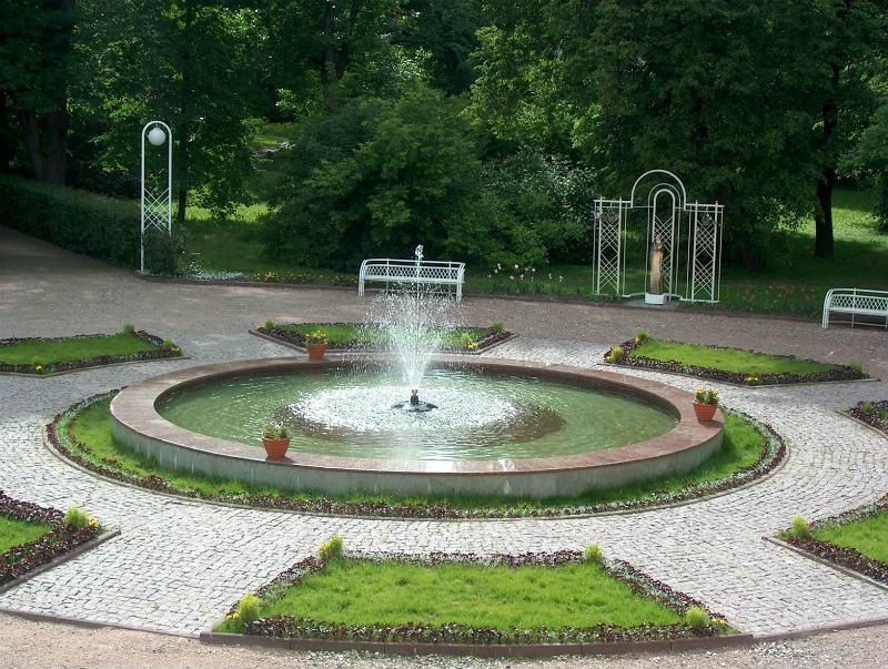 губернаторский сад