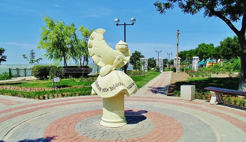 Памятник варенику