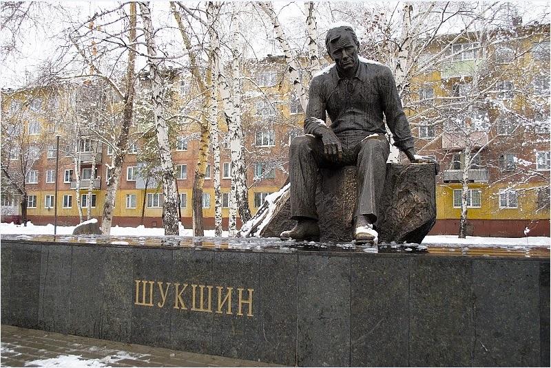 Памятник Шукшину