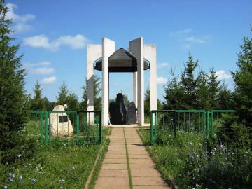 Билярск