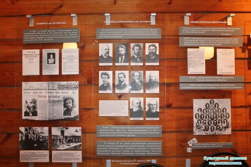 Дом-музей А.Е. Арбузова - 2