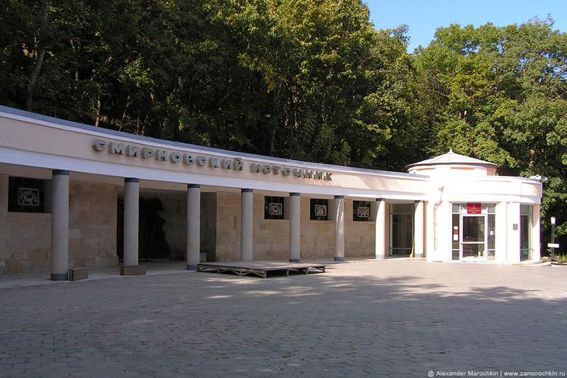 Галерея Смирновские источники