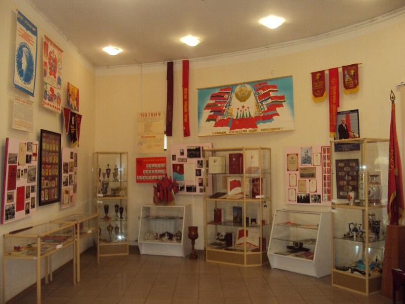 Историко-краеведческий музей Крепость символика