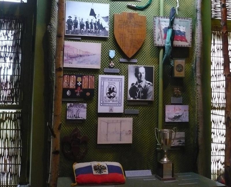 Историко-литературный музей внутри